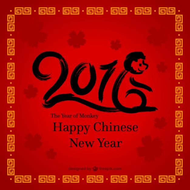 hand-paint-happy-chinese-new-year_23-2147532333